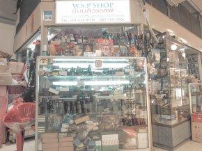 W.S.P. Shop