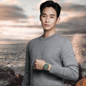 """Mido เปิดตัวแบรนด์แอมบาสเดอร์ """"Kim Soo Hyun"""" ซูเปอร์สตาร์ชาวเกาหลีใต้สุดฮอตของวงการ"""
