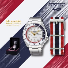 Seiko 5 Sports Thailand Limited Edition
