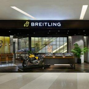 ไบรทลิ่งเปิดตัวบูติกสไตล์ลอฟต์แห่งใหม่ ที่สยามพารากอน ประเทศไทย