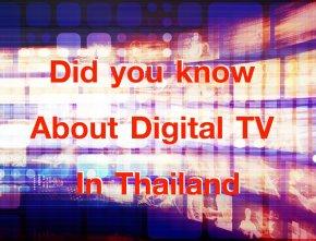 โทรทัศน์ภาคพื้นดินระบบดิจิทัลในประเทศไทย
