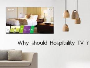 ทำไมต้อง Hospitality TV ?
