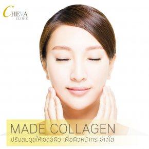 Cheva Made Collagen