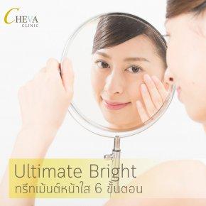 Ultimate Bright