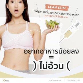 Lean Slim