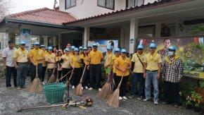 """โครงการส่งเสริมกิจกรรม  """"Big Cleaning Day """"  (พัฒนาและปรับปรุงสถานที่ทำงานน่าอยู่  น่าทำงาน 5 ส.)"""