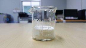 เคมีล้างไขมัน (ชนิดผง 1 ถุง บรรจุ 20 กิโลกรัม)