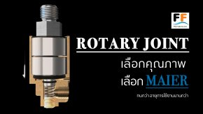 MAIER Rotary Joints (Germany)