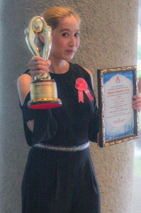 รางวัล Asean Award 2016