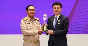 ไทยยามาฮ่า รับรางวัลอุตสาหกรรมดีเด่นประเภทการจัดการพลังงาน ประจำปี 2563