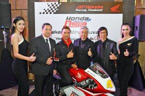 เอ.พี.ฮอนด้า ประกาศศักดาเตรียมปั้นนักแข่งสายเลือดไทยสู่การแข่งขันสนามระดับโลก Moto GP พร้อมวางรากฐานพัฒนาทีม แข่งรองรับอย่างเป็นระบบ
