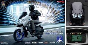 ยามาฮ่า เอ็นแม็กซ์ คอนเนคเต็ด ใหม่ New Yamaha NMAX Connected Live to the MAX ออโตเมติกพรีเมียมอัจฉริยะใหม่ ออปชันจัดเต็มครบสุดในคลาส 150 cc