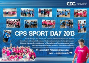CPS Sport Day 2013