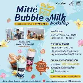 "WORKSHOP ""MITTE ' BUBBLE MILK"""