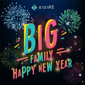 BIG FAMILY HAPPY NEW YEAR