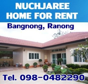 NUCHJAREE Home For Rent
