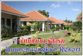Baanchuengkao Resort