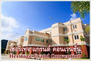 Heritage Grand Convention
