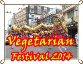 Vegetarian Festival 2014 at Ranong