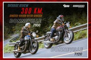 Review 2021Triumph Bonneville T120,T100 By OverRide