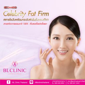 Celebrity Fat Firm
