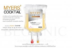 MYERS' COCKTAIL