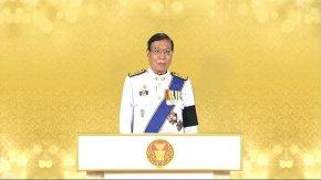 ประกาศสภานิติบัญญัติแห่งชาติ เรื่องอัญเชิญองค์พระรัชทายาทขึ้นทรงราชย์เป็นพระมหากษัตริย์