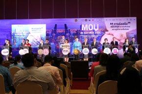 มหาดไทยร่วมพิธีลงนามบันทึกข้อตกลงความร่วมมือ (MOU) การส่งเสริม สนับสนุนวิสาหกิจเพื่อสังคม และกลุ่มกิจการเพื่อสังคม