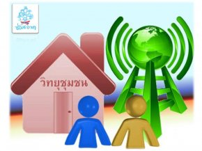 สถานีวิทยุรีแล็กซ์ เรดิโอ FM 98.75 MHz นครศรีธรรมราช