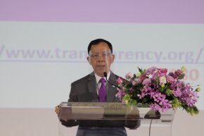 """นักบริหารยุทธศาสตร์การป้องกันและปราบปรามการทุจริตระดับสูง"""" (นยปส.) รุ่นที่ 11 จัดสัมมนาสาธารณะ เรื่อง """"ITA ทางออกประเทศไทย สู่การยกระดับ CPI"""""""