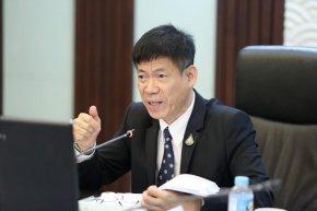 สำนักงาน ป.ป.ท. ประชุมฯ ผู้แทนภาคเอกชนและภาคประชาสังคม ส่งเสริมการมีส่วนร่วมของประชาชนในการต่อต้านการทุจริต