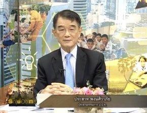 """รายการ """"รักเมืองไทย"""" วันพุธที่ 9 กันยายน 2563 เวลา 19.30-20.00 น."""