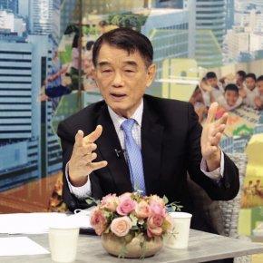 """รายการ """"รักเมืองไทย"""" วันพุธที่ 2 กันยายน 2563"""