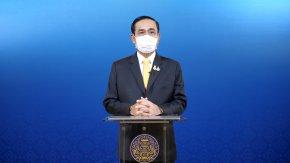 นายกรัฐมนตรีประกาศให้การแก้ไขปัญหาการทุจริตเป็นวาระแห่งชาติ