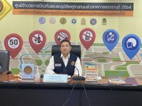 7 วันอันตรายสงกรานต์ วันที่หก เสียชีวิตสะสม 238 ราย สาเหตุหลักเมาขับ