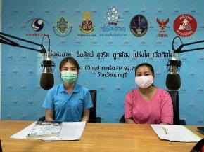 """รายการ """"คนไทยไม่ทนต่อการทุจริต"""" วันอาทิตย์ที่ 28 กุมภาพันธ์ 2564 เวลา 18.30-19.00 น."""
