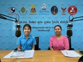 """รายการ """"คนไทยไม่ทนต่อการทุจริต"""" วันอาทิตย์ที่ 7 มีนาคม 2564 เวลา 18.30-19.00 น."""