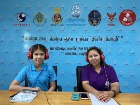 """รายการ """"คนไทยไม่ทนต่อการทุจริต"""" วันอาทิตย์ที่ 18 เมษายน 2564 เวลา 18.30-19.00 น."""