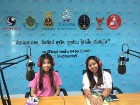 """รายการ """"คนไทยไม่ทนต่อการทุจริต"""" วันเสาร์ที่ 17 เมษายน 2564 เวลา 18.30-19.00 น."""