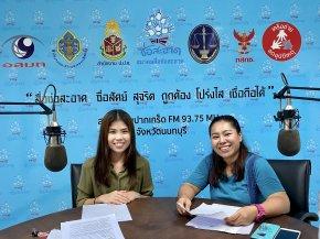 """รายการ """"คนไทยไม่ทนต่อการทุจริต"""" วันเสาร์ที่ 6 มีนาคม 2564 เวลา 18.30-19.00 น."""