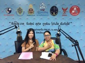 """รายการ """"คนไทยไม่ทนต่อการทุจริต"""" วันเสาร์ที่ 16 มกราคม 2564 เวลา 18.30-19.00 น."""