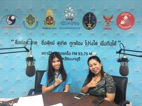 """รายการ """"คนไทยไม่ทนต่อการทุจริต"""" วันอาทิตย์ที่ 13 กันยายน 2563 เวลา 18.30-19.00 น."""