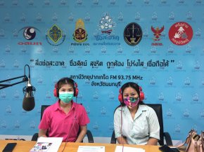 """รายการ """"คนไทยไม่ทนต่อการทุจริต"""" วันอาทิตย์ที่ 16 พฤษภาคม 2564 เวลา 18.30-19.00 น."""