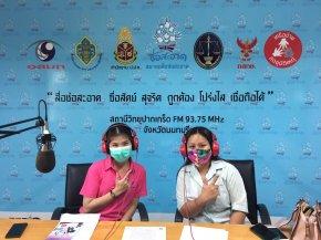 """รายการ """"คนไทยไม่ทนต่อการทุจริต"""" วันอาทิตย์ที่ 11 เมษายน 2564 เวลา 18.30-19.00 น."""