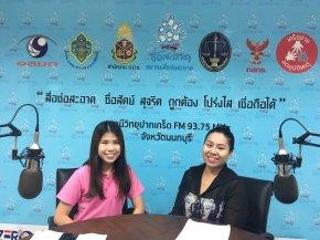 """รายการ """"คนไทยไม่ทนต่อการทุจริต"""" วันเสาร์ที่ 17 ตุลาคม 2563 เวลา 18.30-19.00 น."""