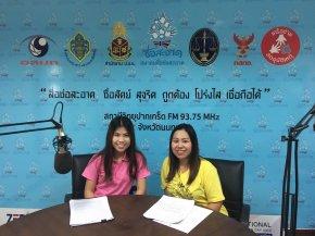 """รายการ """"คนไทยไม่ทนต่อการทุจริต"""" วันอาทิตย์ที่ 3 ตุลาคม 2564 เวลา 18.00-18.30 น."""