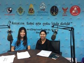 """รายการ """"คนไทยไม่ทนต่อการทุจริต"""" วันเสาร์ที่ 9 มกราคม 2564 เวลา 18.30-19.00 น."""