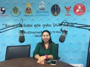 """รายการ """"คนไทยไม่ทนต่อการทุจริต"""" วันเสาร์ที่ 21 พฤศจิกายน 2563 เวลา 18.30-19.00 น."""
