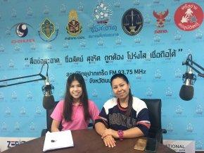 """รายการ """"คนไทยไม่ทนต่อการทุจริต"""" วันเสาร์ที่ 20 กุมภาพันธ์ 2564 เวลา 18.30-19.00 น."""