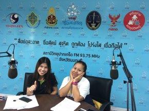 """รายการ """"คนไทยไม่ทนต่อการทุจริต"""" วันเสาร์ที่ 2 มกราคม 2564 เวลา 18.30-19.00 น."""